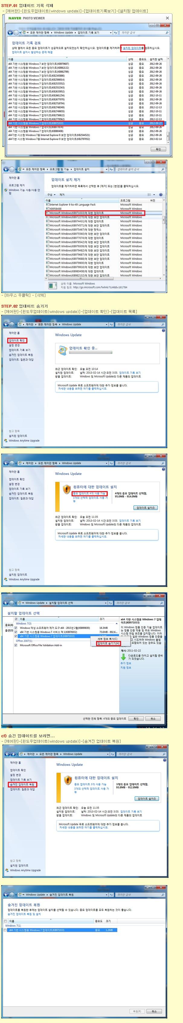 blog_me_20130803_134816.jpg